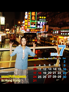 YUI-net mobile wallpapers  Jul2011?Mode=WP