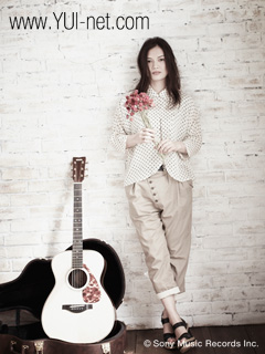 YUI-net mobile wallpapers  Jul2012_normal?Mode=WP