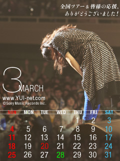 YUI-net mobile wallpapers  Mar2012?Mode=WP