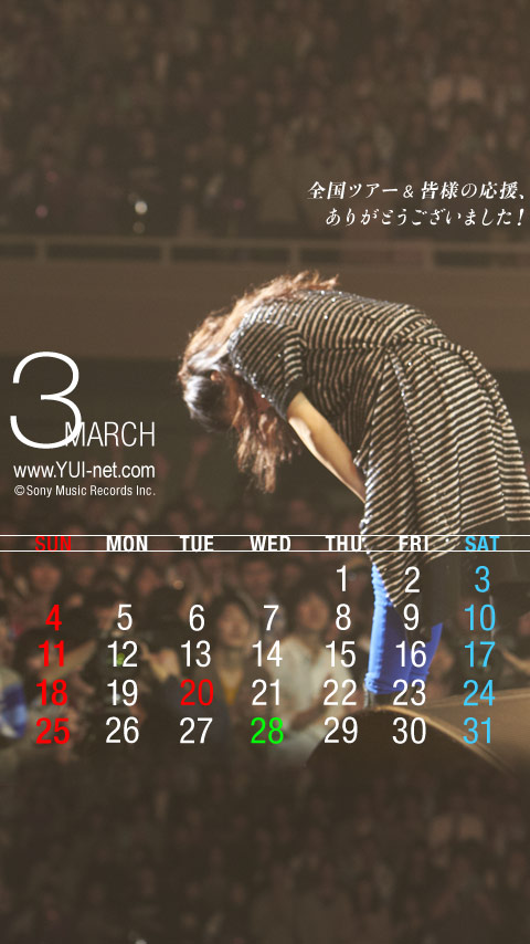 YUI-net mobile wallpapers  Mar2012_l?Mode=WP